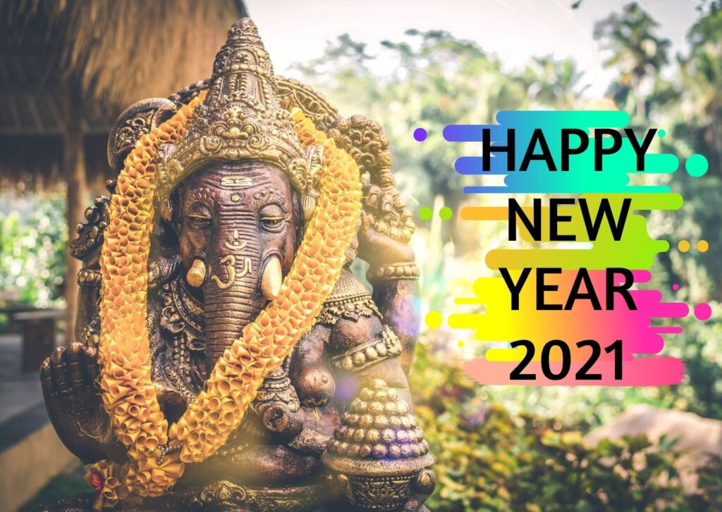 happy new year 2020 images,happy new year 2020 wishes,happy new year 2020 quotes